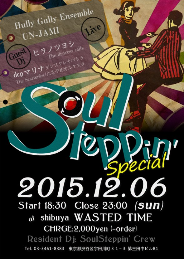 SoulSteppin SP 2015