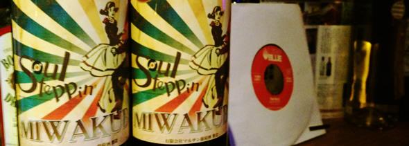 MIWAKUBO Soul Steppin' 限定ラベル