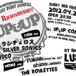 UP&UP 8th Anniversary
