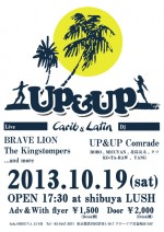 UP&UP 2013年10月