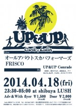 UP&UP 2014年4月