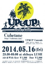 UP&UP 2014年5月