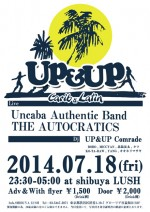 UP&UP 2014年7月