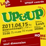 UP&UP 7th Anniversary