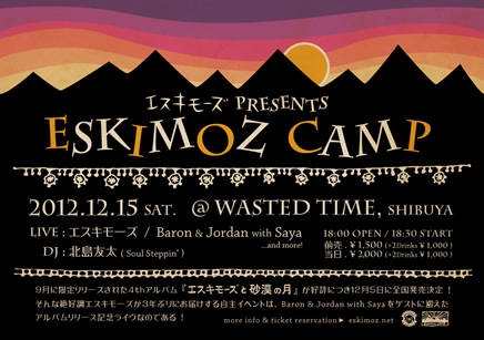 ESKIMOZ CAMP vol.1