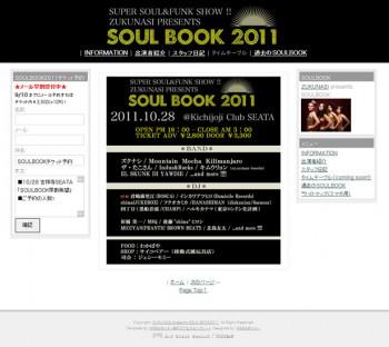 SOUL BOOK 2011 web