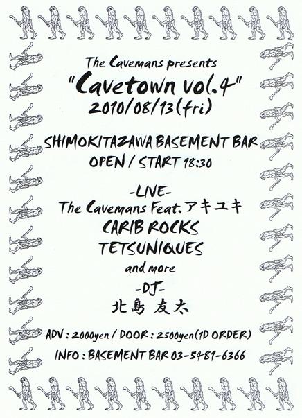 The Cavemans presents Cavetown Vol.4