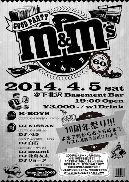 M&M's 10周年祭り