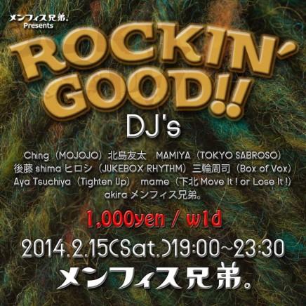 ROCKIN' GOOD!!