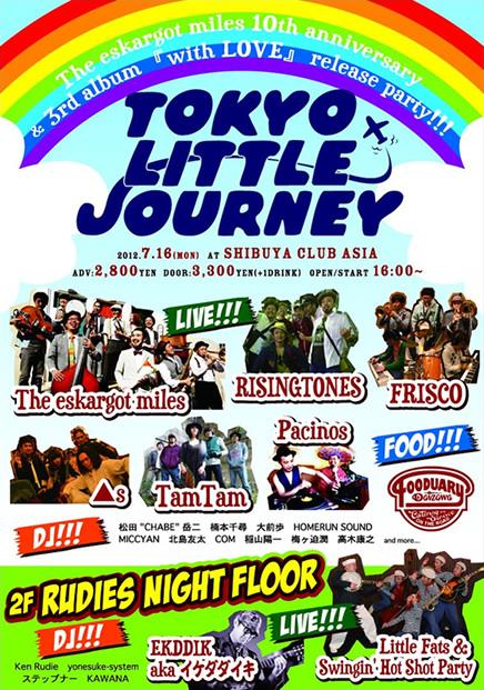 TOKYO LITTLE JOURNEY 2012