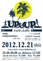 UP&UP 2012年12月
