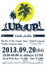 UP&UP 2013年9月