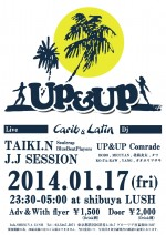 UP&UP 2014年1月