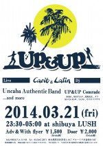 UP&UP 2014年3月