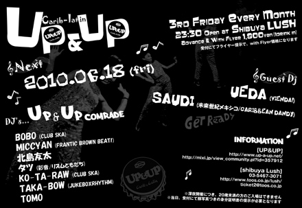UP&UP 6月18日