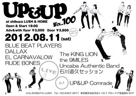 UP&UP Vol.100 SP